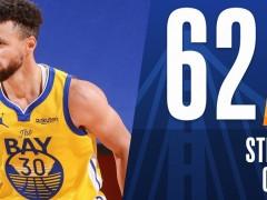 史上第二老! Curry 对拓荒者狂砍 62 分致敬 Kobe !写下职业生涯新高并带队赢球!