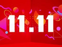 「2020 双 11 折扣懒人包」:免运跟回馈只是基本!小编彙整点评电商平台双11活动,让你一手掌握双11优惠!