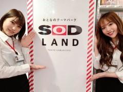 终于等到你!日本新宿男人天堂「SOD 乐园」正式营运中,消费方式、超高素质先睹为快!