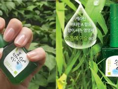 妳的酒鬼闺蜜需要它!韩国真露烧酒联名指甲油,以假乱真缩小版超可爱!