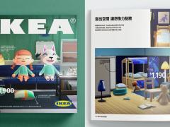 岛民们欠收藏!IKEA 推出最新「动物森友会版」型录,想要打造别具风格的无人岛就靠这一本!