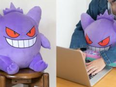 最废办公室小物又出新招~万代推出「耿鬼键盘抱枕」,难道抱着他就可以降温吗?