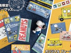 全系列都想收!日本邮局联名史努比推出 「70 週年纪念商品」,邮差造型存钱筒可爱得太犯规!
