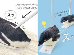 再也不怕大扫除啦!日本推出超萌「企鹅拖把套」,拖地彷彿在南极遛企鹅~