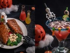 你要吃开肠破肚的餐,还是要爬满虫的蛋糕?Chili's 推出万圣节限量套餐,测试你的胆量跟食量!