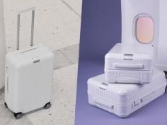 颜质绝对不输联名款!RIMOWA 释出新款「纯白」行李箱