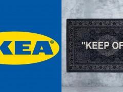 效果超好!IKEA 防止联名地毯遭转卖,开发「喜爱度扫描装置」不通过就不卖你!
