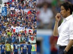 四年射一次 │ 亚洲唯一晋级球队! 恭喜「蓝武士」日本队杀入 16 强,但最后 10 分钟竟然让人有点「失望」!?