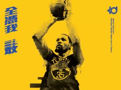 NBA │ 台湾也很舒适!Kevin Durant「全凭我敢」篮球之旅启程,七月即将第四度来台!