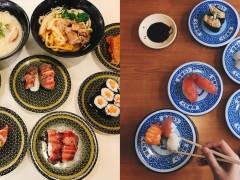 #CooLife   全台必吃迴转寿司!除了藏寿司之外,你一定也要知道的四间迴转寿司店!