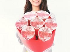 情人节最佳「泡」妞神物!日清「世界第一出现的泡麵花束」或将成为情人节礼物首选 ? !