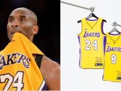 老大迷请注意! Nike 推出最新 Kobe Bryant 退休限定款球衣, 8 号跟 24 号好像只能选一件了?
