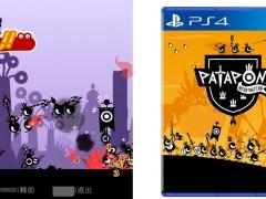 独佔经典回归! PS4 专用游戏『 PATAPON Remastered 』 (繁体中文版) 上市!