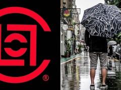 紧急公开!台湾贩售预告 │ CLOT ALIENEGRA 荆棘系列释出全新 Lifestyle 单品 - ALIENEGRA Umbrella