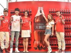 创意无极限!「可口可乐」欢庆「曲线瓶」100週年推出「姓名瓶」席捲全台