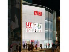 UNIQLO香港首间全球旗舰店 即将于铜锣湾隆重登场