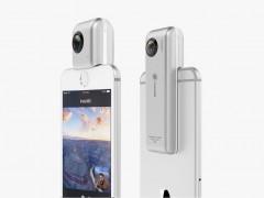 翻转视界 ‧ Insta360 推出 iPhone 专属全景相机配件 Insta360 Nano !