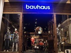 bauhaus信义诚品複合式崭新店柜 体验时尚魔法空间