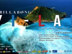 7/21& 7/22 'BILLABONG宜兰乌石港国际冲浪大赛' 一起来疯狂一夏