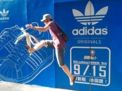 adidas Originals南西店蓄势待发 抢先打卡,拿讚,得好礼!