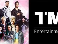 预备体验「浪漫派对」新氛围!新锐单位 TM Entertainment 携手一众大势音乐人呈现《天糖音乐祭》!