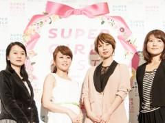 田中美保邀你一起来参加'SUPER GIRLS FESTA最强美少女盛典'