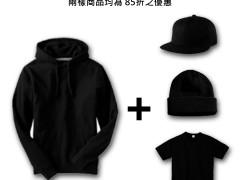JUICE Taipei - BLACK FRIDAY SALE 指定品牌 Hoodie 搭配享折扣
