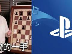 杰出的注册!Sony 已注册 PS6 至 PS10 的商标
