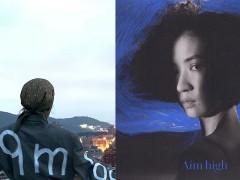 R&B 女伶 9m88 新作〈Aim High〉正式公开!乐迷激推:「88 大时代就要来了!」