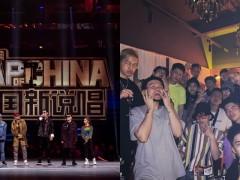 《中国新说唱 2》海选出炉!台湾队仅有「这位选手」取得金项鍊,女 Rapper 淘汰崩溃大哭!