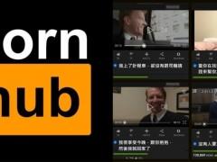 Youtube 太多业配你已经腻,来看 Pornhub 「色情界暖男」帮你尻枪打气!