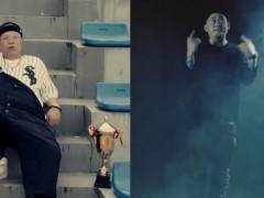 〈再见 Hip-Hop〉MV 彩蛋解析!功夫胖 这个动作难道是在暗讽《中国新说唱》?