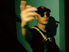 周汤豪 NICKTHEREAL 第一首饶舌单曲《I AM THE MAN》官方 MV 正式上线