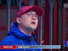 中国新说唱 │ 冠军内定已经产生?那吾克热「弃权宣言」与 PG ONE、GAI 一脉相承!