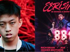各种狠角色! 88rising 出动 Rich Brian 等重量级饶舌歌手展开巡演!