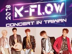 韩流帝王 Super Junior 再度来袭! 2018 K-FLOW CONCERT 八月登场 售票在即!