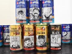 快通知你在日本的朋友!动漫迷必收的《週刊少年 JUMP》人气主角限量咖啡罐即将登场