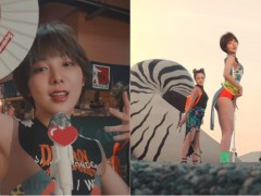 逆天长腿秀台湾在地风情!十头身美少女 Teresa日语版《我只在乎你》MV 正式发表!