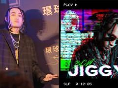 B.C.W. ,必须的!首波单曲《JIGGY$》强势轰炸华语流行乐坛