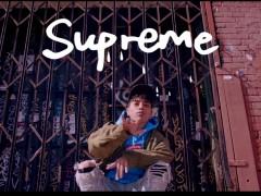 穿 SUPREME、买 SUPREME 已经不足以表达对它的喜爱,这位饶舌歌手直接把它唱成歌,保证按坏你的播放键!
