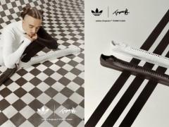 考验潮度的时候来了!adidas 联名饶舌才子 Tommy Cash 推出「史上最长鞋款」,这双 SuperStar 你能驾驭吗?