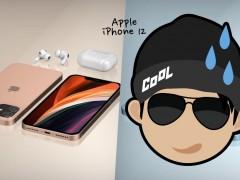 意图使人陷入选择困难!iPhone 12 最新渲染图流出,「玫瑰金」外还有这些缤纷配色!