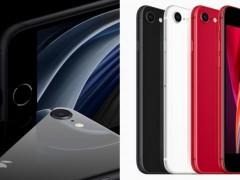 看到 Home 键都要哭了!APPLE 突袭发表全新「平价」iPhone SE ,规格「亮点」都帮你整理好了!