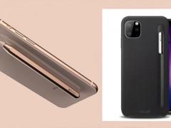 配件商又洩密!下月发布的新一代 iPhone XI 将迎来全新缩小版 Apple Pencil 触控笔?!