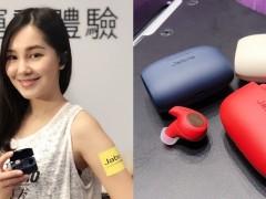 真无线蓝牙耳机选择再加一!Jabra Elite Active 65t 强势袭台,IP56 防尘防水、具动作感测功能