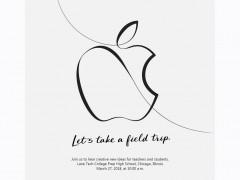 低价 iPad 要来了?Apple 2018 春季发表会 3 月 28 日凌晨 1 点举行
