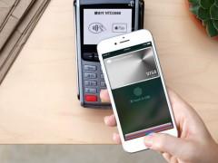 苹果行动支付 Apple Pay 服务即将登台!以后出门没带钱包也不用饿肚子啦~