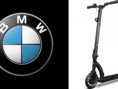 不用 3 万台币就能买得到 BMW?!全新 BMW E-Scooter 电动滑板车 今秋量产上市