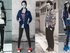 """adidas Originals邀集梦幻巨星携手展现最新 """"Original Superstar"""" look!"""