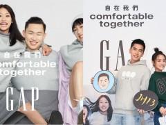 GAP 正式发布秋冬系列主轴「Comfortable Together自在我们」!「重量级新星组合」王净、曾敬骅入列品牌好友!